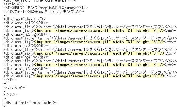 (X)HTML5 Validator