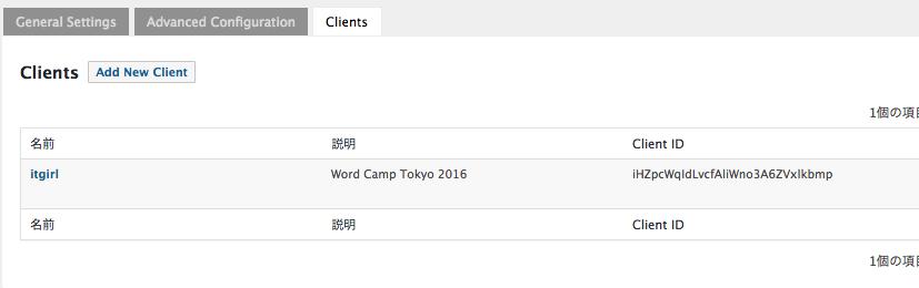 スクリーンショット 2017-01-13 10.46.56