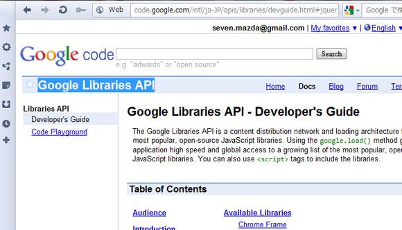Google Libraries API