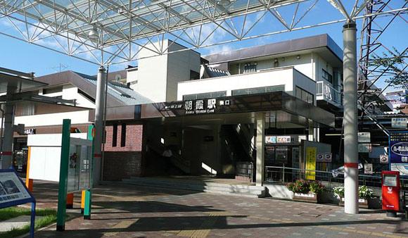 朝霞駅南口