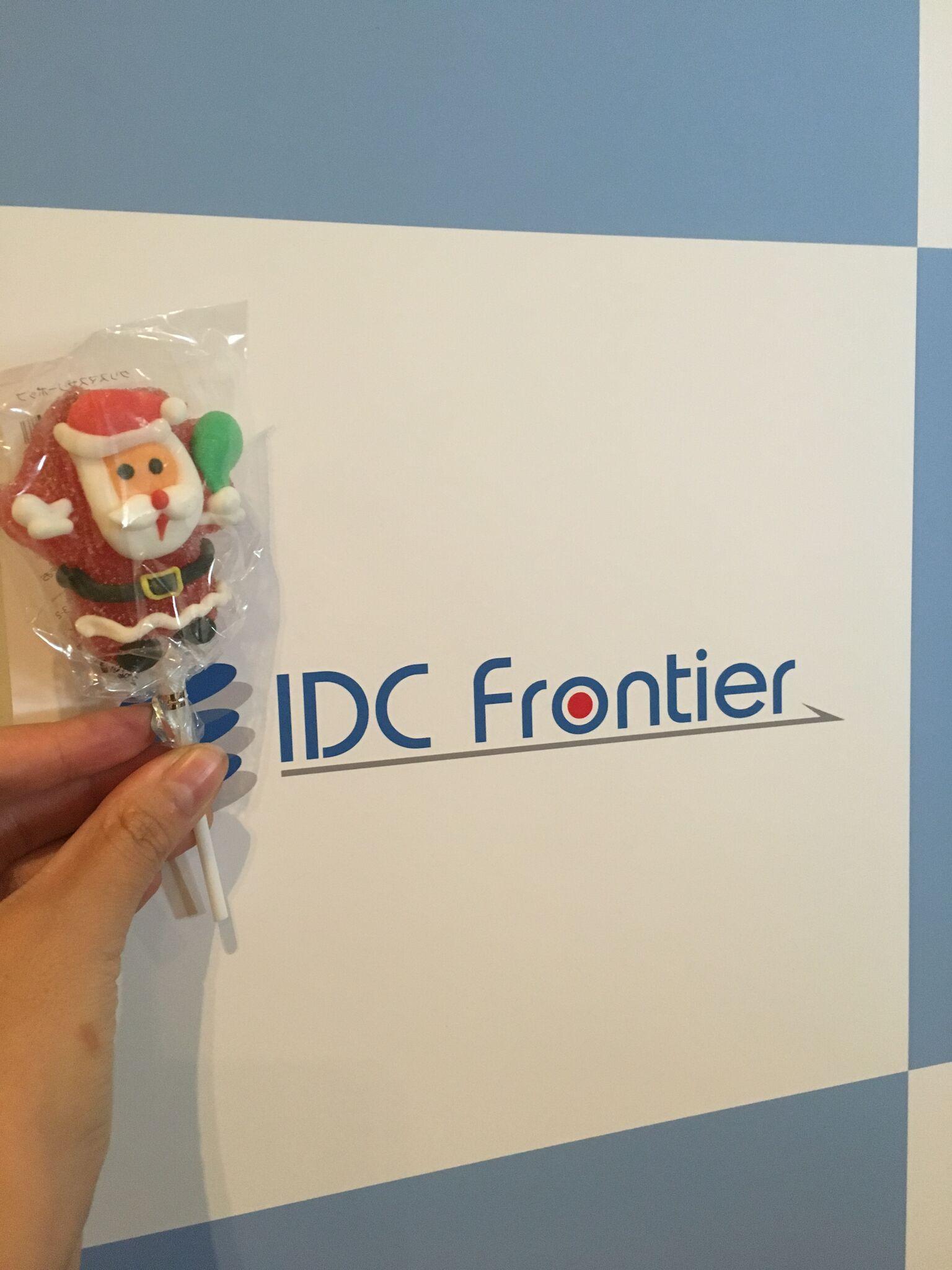 JavaScript祭inIDCFrontier